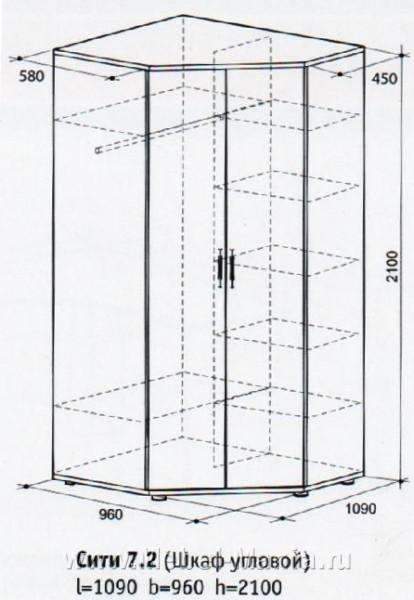 Схема шкаф угловой в детскую