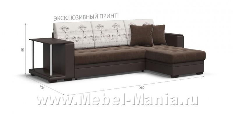 двухместный диван ширина