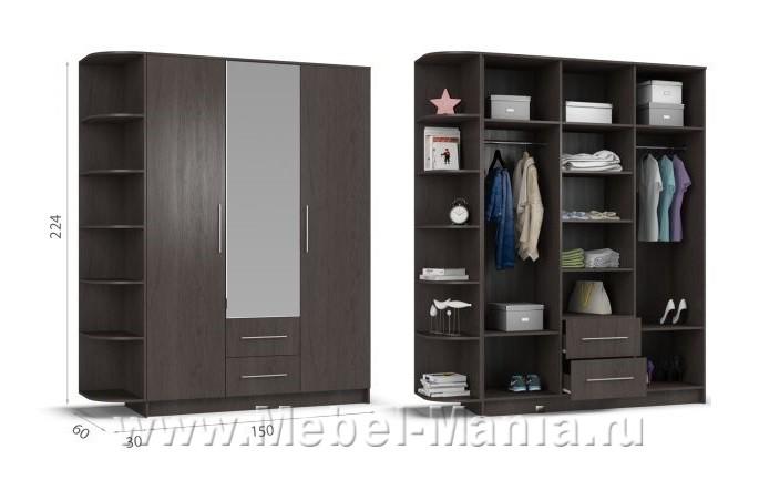 Много мебели порядок сборки шкафа рим 150 присутствие