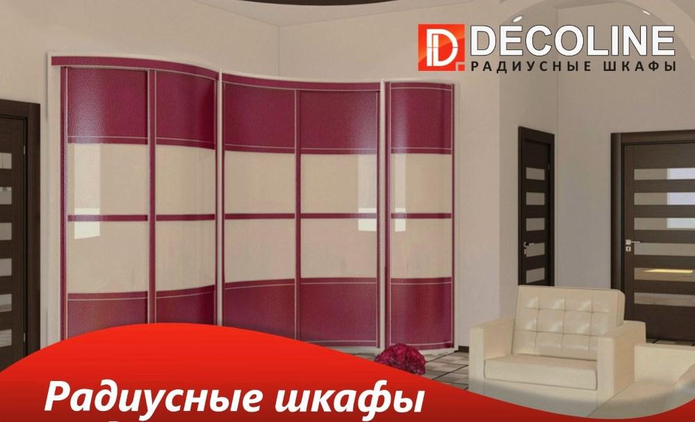 Шкафы купе - фото работ - luxe-city москва.