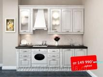 сеть салонов Lorena кухни лорена кухни каталог мебели Lorena